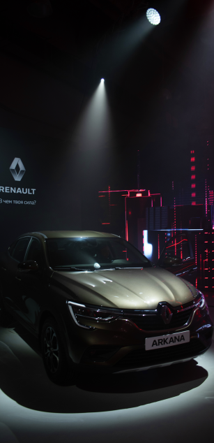 World Premiere of Renault ARKANA — Фото 2