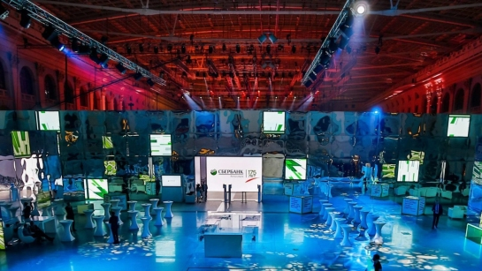 Sberbank. 175th Anniversary Event — Фото 1
