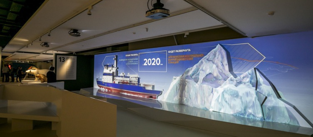 Multimedia exhibition Russian Arctic at Zaryadye Park